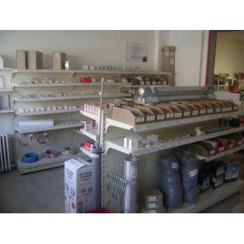Gondole double-face magasin d'électricité